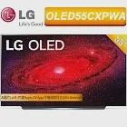 LG樂金 55吋 OLED 4K AI語音物聯網電視(OLED55CXPWA)*贈基本安裝+夏普8L除濕機+SANSUI日本山水藍牙聲霸