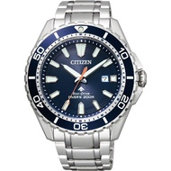 Japan genuine watch CITIZEN PROMASTER sent directly from Japan 200m water resistant performance BN0191-80L solar wistwatch men's watch Diving watch
