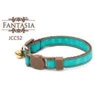 【JCC52】成貓安全項圈(S) 安全插扣 防勒 貓項圈 鈴鐺 范特西亞 Fantasia