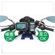 panasonic cn-v8ewt1 eway tr-43gtk 921p p905i p906i eway gps 金屬殼裝保護貼套子自行車衛星導航自行車導航手機座固定座