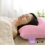【王樣的夢枕】桃粉紅 (52 x 34 x 12 cm)