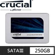 【Micron 美光】Crucial MX500 250G SSD 2.5吋固態硬碟