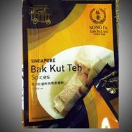 《現貨供應》新加坡 松發 潮州肉骨茶專賣店 肉骨茶包