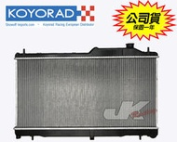 JK Racing代理 KOYORAD公司貨 原廠型鋁製水箱 SUBARU FORESTER AT / XT