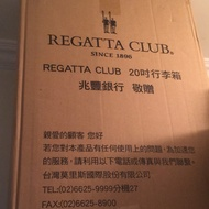 Regatta club 20吋行李箱