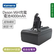 【Kamera 佳美能】V6H 吸塵器鋰電池 for Dyson(4000mAh/DC58/DC59/DC61/DC62/DC71/DC74/V6/SV03/SV07/SV09)