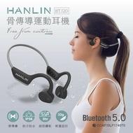 台灣公司貨 HANLIN-BTJ20 防水 骨傳導運動耳機親膚材質,配戴不易掉落 藍牙5.0 訊號同步影音