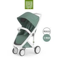 【荷蘭Greentom】Classic經典款-經典嬰兒推車(時尚白+文青綠)