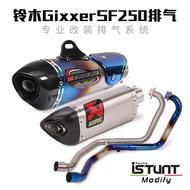 【免運】#現貨下殺適用Gixxer SF250摩托車改裝排氣管 Gixxer250SF改裝前段全段排氣