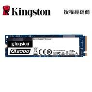 金士頓 SA2000M8/1000G M.2 2280 NVMe PCIe Gen 3 1TB A2000 SSD