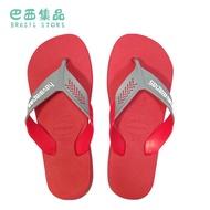HAVAIANAS 動態系列 Dynamic 雙配色寬帶人字拖鞋 寶石紅.巴西集品