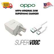 Oppo Super Vooc Charger 50W / 65W