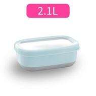 304不鏽鋼北歐長方型附蓋保鮮盒隔熱碗-2.1L