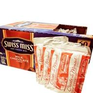 可面交✨高雄好市多現貨代購 SWISSMISS 可可粉 牛奶巧克力 可可 巧克力牛奶 好事多 Costco