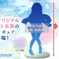 【海線動漫】預購 12月 日版 TAITO 景品 RE0 雷姆 冬季外套Ver. 0813