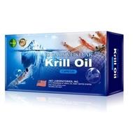 AAN~ 美國Natural D深海紅寶磷蝦油 JD DAILY VEIKLEAR CAPSULES 天天通軟膠囊 30