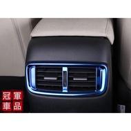 2017款Honda new crv5 後座冷氣出風口面板裝飾貼片