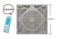 【燈王的店】《台灣製輕鋼架循環扇》威利 空調專用 14吋輕鋼架循環扇+附遙控器 ☆ WL15WV1