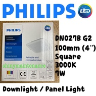 Philips LED Recessed Downlight DN027B G2 100mm 3000K 7W