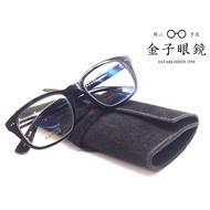 【降$3000】金子眼鏡 光學眼鏡 日本製 手工眼鏡 賽璐珞 泰八郎 小竹長兵衛 黑框 復古眼鏡 大框眼鏡