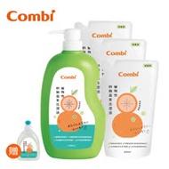 Combi 植物性奶瓶蔬果洗潔液+補充包促銷組 (瓶裝1000mlx1+補充包800mlx3) 贈300ml體驗瓶