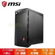 微星 MSI Infinite 11-1250TW+RTX3060 電競電腦(i7-11700F/16G/RTX3060-12G/1T+512G SSD/Win10)