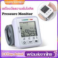 เครื่องวัดความดันแบบพกพา  เครื่องวัดความดันโลหิตอัติโนมัติ  เครื่องวัดความดันโลหิต  หน้าจอดิจิตอลBlood Pressure Monitor sphygmomanometer MY77