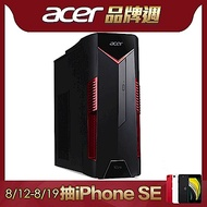 Acer N50-600 九代i5六核雙碟獨顯電競桌上型電腦(i5-9400/GTX 1660Ti/16GB/1T/256G/Win10h)
