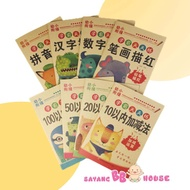 Children Early Learning Book Chinese Mathematics Number Pinyin Wording Practice Books