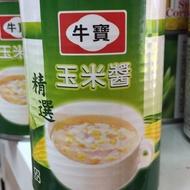 味達-[乾貨]牛寶 精選 玉米醬 玉米粒 410g
