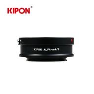 kipon Alpa-m4/3 (for Panasonic GX7/GX1/G10/GF6/GF5/GF3/GF2/GM1)