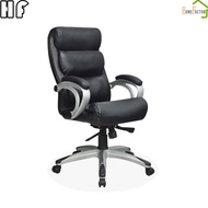 BN Adjustable chair/Ergonomic chair/PU Leather Chair/Office chair 9177