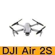 DJI Air 2S 航拍相機 -