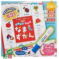 🏅日本正版 日文點讀筆 兒童日文學習點讀筆 英文點讀筆 雙語點讀筆 日文有聲書 日文幼兒點讀筆