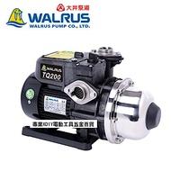 (下單登記送300)大井 TQ200 1/4HP 電子穩壓加壓馬達 靜音加壓機 電子流控恆壓泵浦 穩壓泵浦
