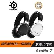 SteelSeries 賽睿 Arctis 7 無線 電競耳機麥克風 黑/白 A7