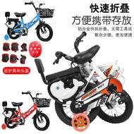 [16吋18吋]✌✌折疊兒童腳踏車自行車男孩女孩12寸14寸16寸18寸兒童折疊單車腳踏車