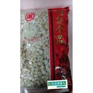 ✨吃貨專屬✨ 👉素食👈 謝記食品 白瓜子 3公斤