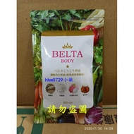 Belta 孅暢美生酵素 (60粒/包) 日本品牌 BELTA 纖暢美生酵素 乳酸菌 Q10 膠原蛋白 日本酵素