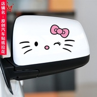 Mirror Stickers Rearview Mirror Car Stickers Cute Cartoon Scratches Car Stickers