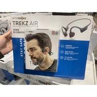 好市多代購 藍芽耳機 藍牙耳機 骨傳導藍牙耳機 AS650  AFTERSHOKZ TREKZ AIR  #120192