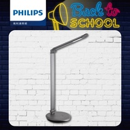 【飛利浦 PHILIPS LIGHTING】LEVER酷恆 ED檯燈(黑色)72007