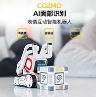 ANKI COZMO智能二代AI互動表情機器人遙控益智兒童男女孩可編程玩具高科技