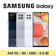 Samsung Galaxy A42 5G 8G/128G【贈原廠透視感應側翻皮套】