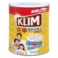 周末搶購價:(每人限購2瓶) 雀巢克寧高鈣全家人奶粉紅利罐2.3kg+230g (原價699)