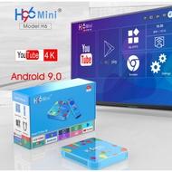 智能機頂盒H96 mini H6 4GB+32GB安卓9.0 高清播放器 6K TV BOX 電視機頂盒 電視盒