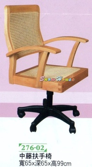 ╭☆雪之屋居家生活館☆╯S310-14 中藤扶手椅/辦公椅/電腦椅/會議椅