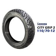 米其林輪胎 MICHELIN CITY GRIP 2 110/70-12 120/70-12