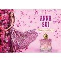 Anna Sui 安娜蘇 安娜花園女性淡香水75ml~優惠價1390元