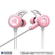 PS5/ PS4/ PC 鬼滅之刃 特別版入耳式耳機 (禰豆子, HORI) - 預定 31/10/2021 前發售